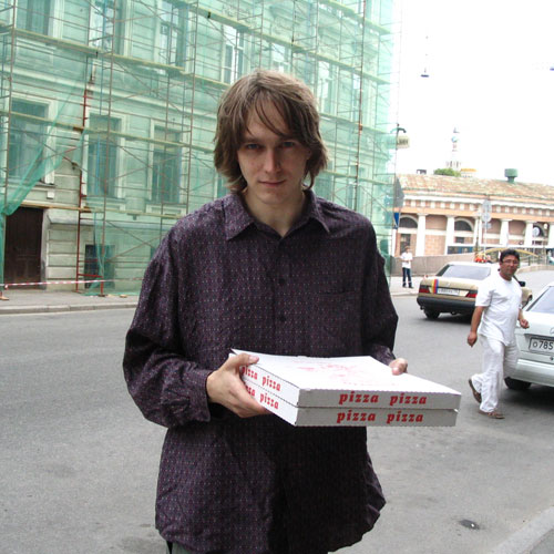 i_and_pizza.jpg (63 Kb)